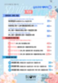3월_피부_웹.jpg