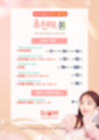 4월_쁘띠이벤트-FINweb.jpg