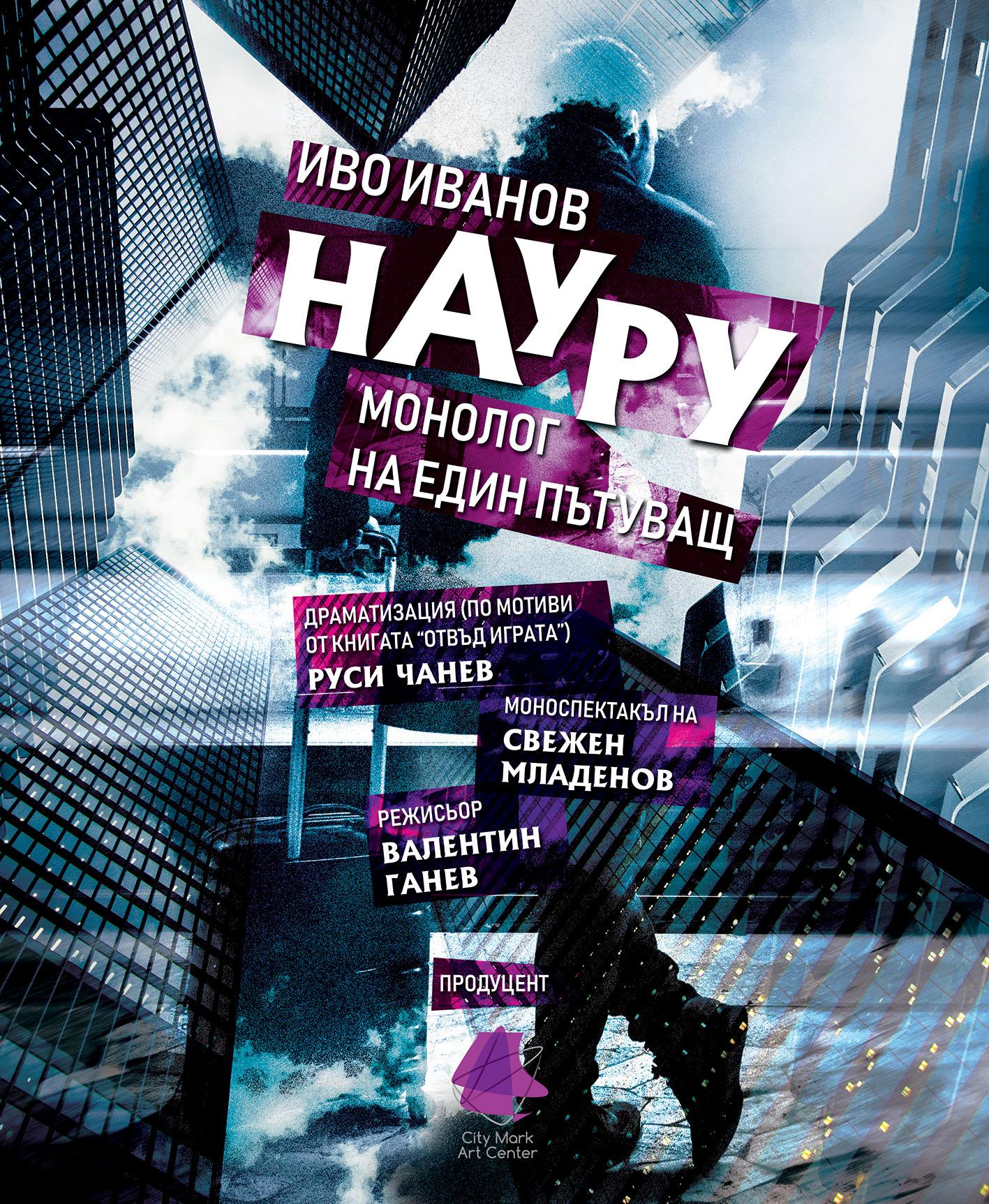 NAURU_Poster_04