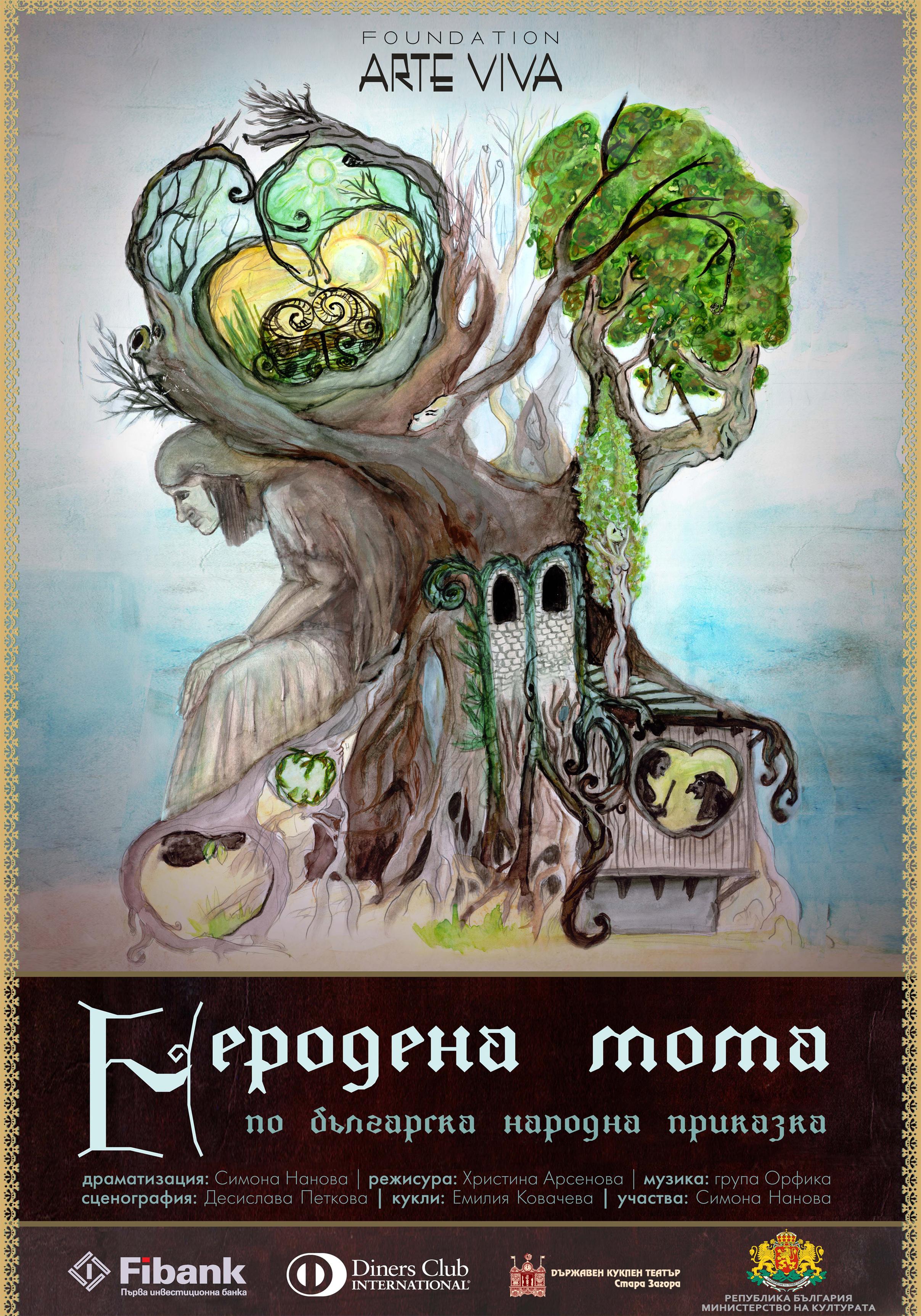 Плакат_new