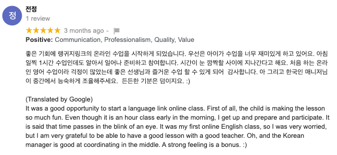 Review from Jung Jeon