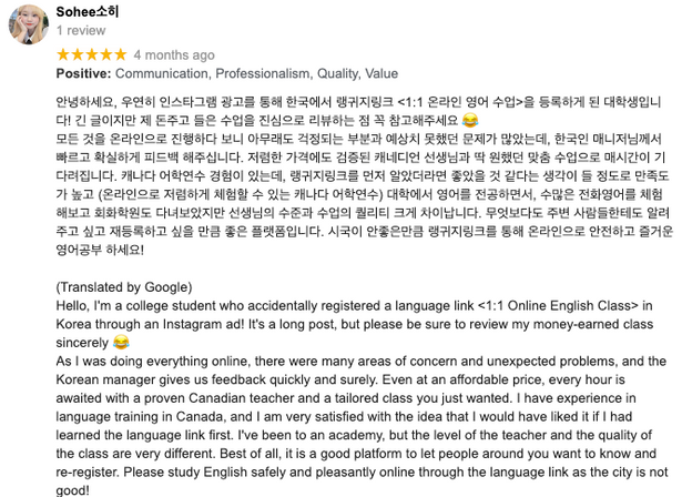 Review from Sohee