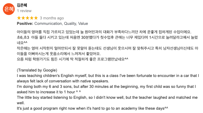 Review from Eunhae