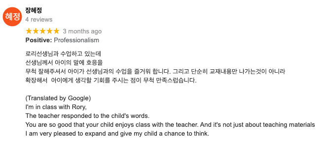 Review from Eunseo