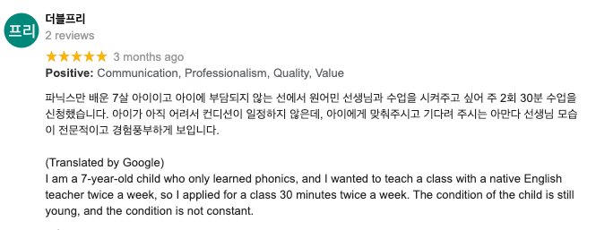 Review from student