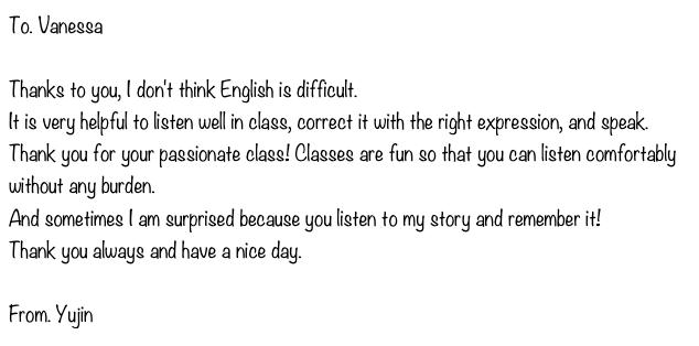 To Vanessa, From Yujin