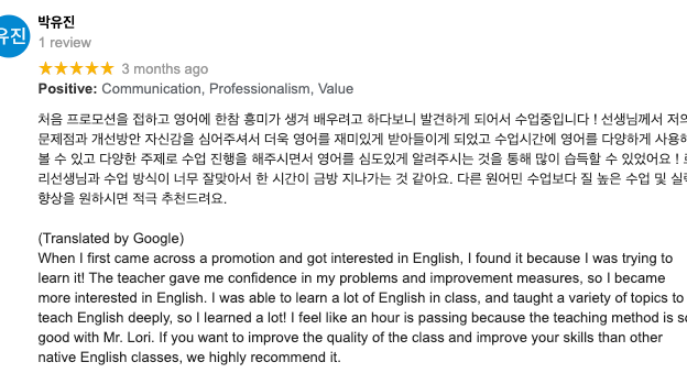 Review from Yujin