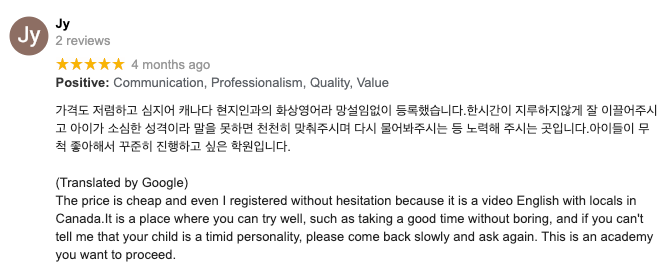 Review from Jy