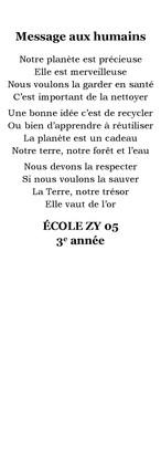 École ZY 05.jpg