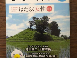 2018年5月~10月まで・おさぼりブログまとめ(前半)