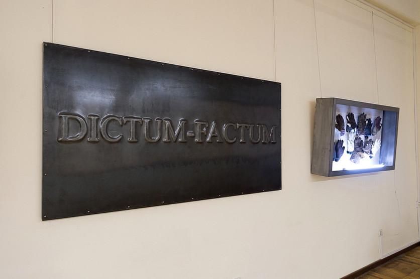 Dictum – Factum. Инсталляция