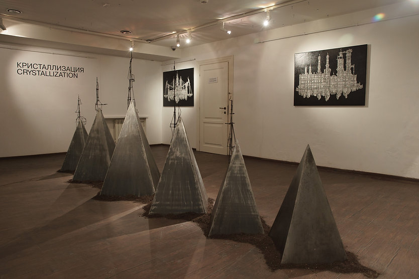 """Moscow museum of modern art. """"The Salt"""" exhibition."""