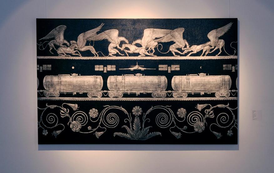 """Black Earth"", Chernozem, art exhibition"