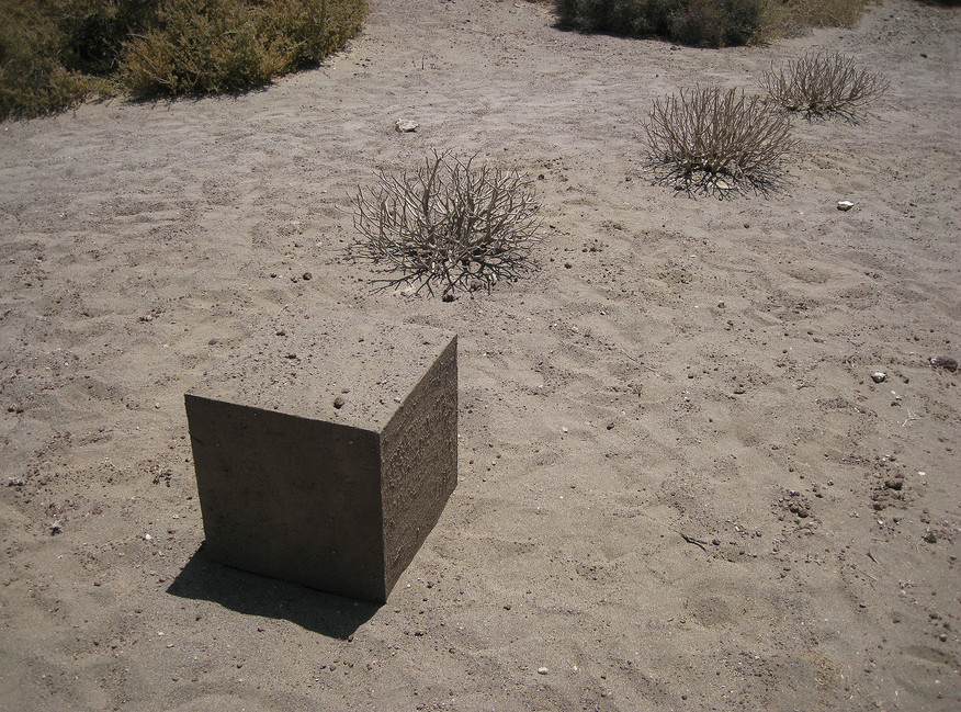 "Cube. Land-art. ""Artefactura"" project"