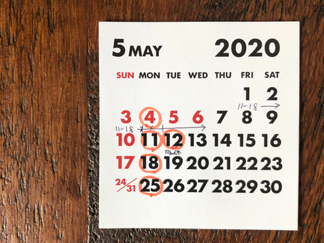 4月最終週&5月の営業予定です。