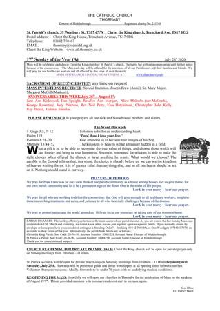 Parish Bulletin: July 25