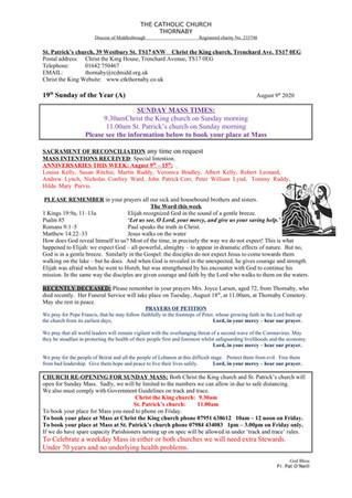 Parish Bulletin: August 8