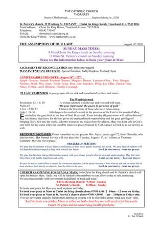Parish Bulletin - August 15
