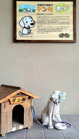 <21년 02월호> 일본어저널 산으로 갈까, 바다로 갈까<운젠시 온천 기행>