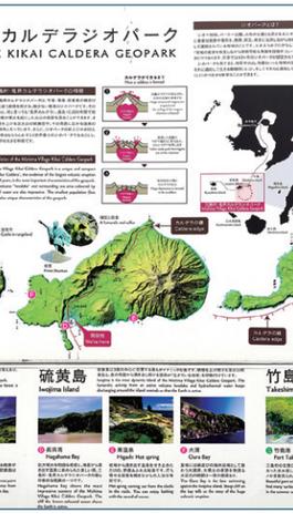 <19년 12월호> 일본어저널 신비의 화산섬 이오지마(1)