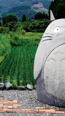 <20년 08월호> 일본어저널 토토로를 찾아 떠나는 여행