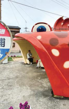 <20년 11월호> 일본어저널 한 폭의 풍경화 같은 사이카이시