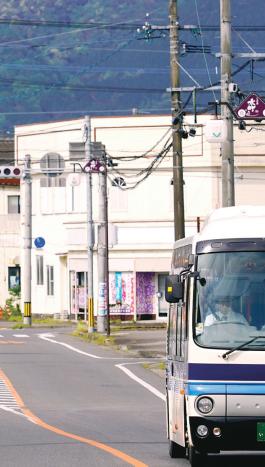 <20년 05월호> 일본어저널 활화산 트래킹, 키리시마 화산
