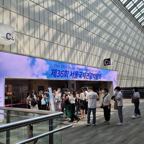 2021 서울국제관광박람회에 놀러오세요!(21.6.24~27)