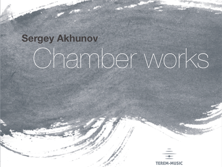 CHAMBER WORKS. 2015. ENG/RUS