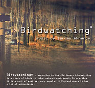 Birdwatchin album by Russian composer Sergey Akhunov