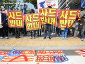 2017 U.S. Speaking Tour against THAAD deployment in Korea