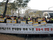 South Korea Cracks Down on Dissent