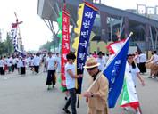 The Struggle for a Korean Peace Treaty