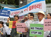 The Struggle Against THAAD Deployment