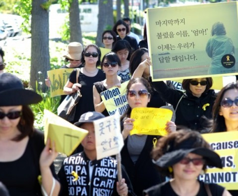 south-korea-ferry-sewol-disaster-protests-722x481