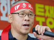 South Korean Labor Strikes Back:Interview with KCTU president Han Sang-gyun