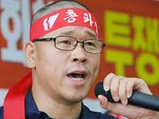 South Korean Labor Strikes Back:Interview with KCTU president Han Sang-gyun