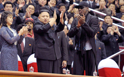 Dennis Rodman enjoying basketball game with North Korean leader Kim Jong Un.