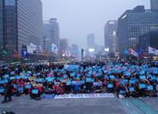 Korean Public Service and Transport Workers' Union hails Panmunjom Declaration