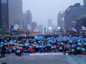 Korean Public Service and Transport Workers' Union hails Panmunjom Declaration