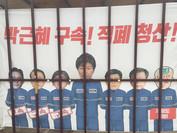 In South Korea, War Hysteria Is Seen as an American Problem
