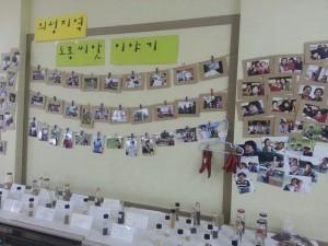 kwpa-native-korean-seeds-food-sovereignty