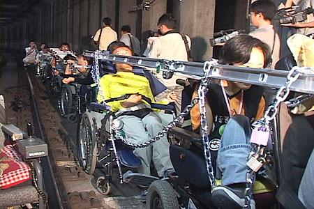 Disableactivist2