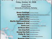 October 10, 2008 – Reunification: Building Permanent Peace in Korea, Berkeley CA