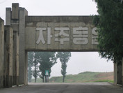 Inside North Korea: Interview with Christine Ahn