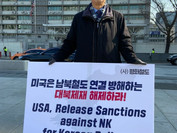 In Name Only: The United Nations Command And U.S. Unilateralism In Korea