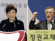 Change Without Meaning: The South Korean Presidential Candidates' North Korea Policy