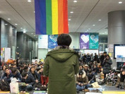 Chingusai: Fighting Seoul City Hall for Gay Human Rights
