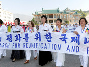 US Activists Denied Travel to North Korea