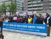 Korean and U.S. Labor Groups Call for Peace in Korea and End to U.S. Militarism in East Asia
